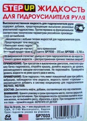 Можно ли смешивать разные марки масел в гидравлике - 02.JPG