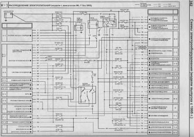 Схема управления свечами накала? - 342.jpg