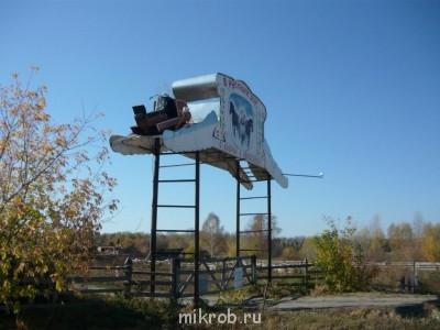 въезд в зону отдыха Русский дом  - P1060514.JPG