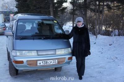 моя супруга Галина - DSC00678.JPG