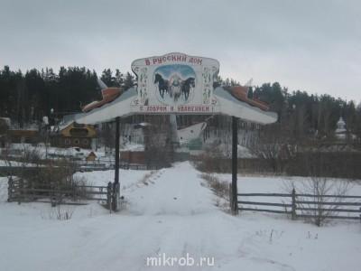 Турбазы и другие места отдыха на Алтае - кеке454.jpg