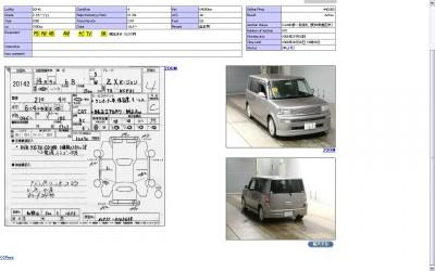 Услуги поставки авто из Японии и Кореи - bB_sale.JPG