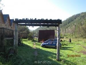 Главный вход-въезд - IMG_7623.JPG