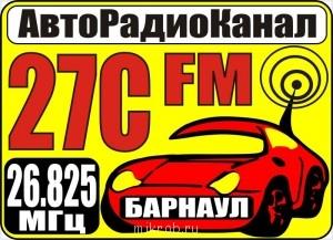 Авторадиоканал Барнаул 27.085Mhz и 434.775Mhz - ARK_Barnaul_logo_2013.jpg