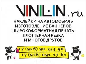 10 лет клубу M Отмечаем с 30.05. по 01.06.2014 - баннер на сайт_2 (2) (1).jpg