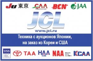 10 лет клубу M Отмечаем с 30.05. по 01.06.2014 - jcl_banner.png