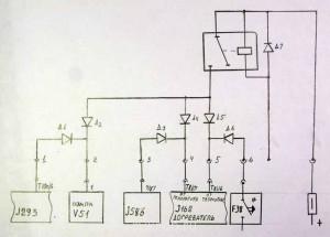Схема 6. - image.jpg