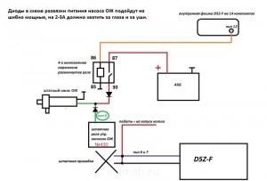 Схемы переделки подогревателей Eberspacher D5WZ D5Z-F - f78706022f8c.jpg