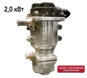 Как установить электрический котёл ? - ff7dac25073e35d740bc7fb18c176928.jpg