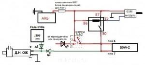 Схема 2. Имеет три режима: штатный или от генератора , принудительный, отключено, от GSM - b677db4f5f6e55e52cd414ff7823994b.jpg