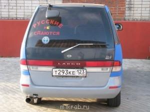 Автомобили наших форумчан - IMG_4113.JPG