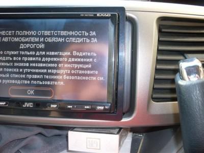 Заводской тойотовский навигатор - SDC10845.JPG