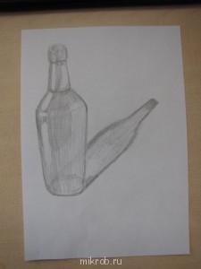 Научиться рисовать - IMG_1935.JPG