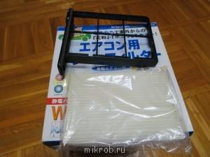 Меняем салонный фильтр - IMG_0238.JPG