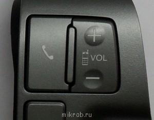 Не работают кнопки на руле - hf2.jpg