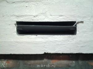 Строительство бани с летней кухней - Фото0238.jpg