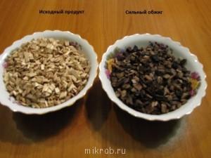 Региональная барахолка, Алтай - IMG_2857.JPG