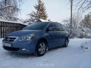 Honda Odyssey USA, есть владельцы ? - TQKcAgkqMmc.jpg