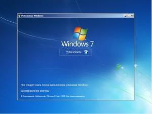 Компьютеры - ремонт, программы, советы - Windows3.jpg