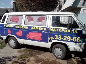 Клуб любителей транспортеров т3 цепной транспортер утф 200