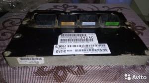Продаю Блок управления двигателем Додж Караван 2003г - 3014126204.jpg