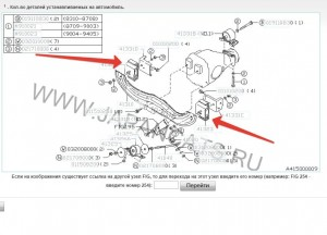 подушки переднего редуктора - подушки.jpg