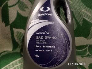 Какое масло заливать в двигатель Пежо Боксер? - SAM_0847.JPG