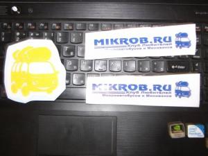 Объёмные наклейки из Новосибирска - IMG_3947.JPG