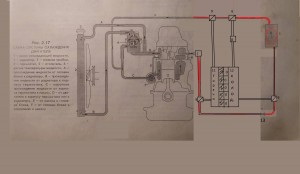 Кондиционер - схема 1.JPG