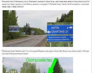 ДР Микроба 26-28.05.17 - 001.jpg