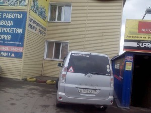 Фотоохота на басы в Томске - IMG_20170512_121007.jpg