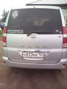 Хакасия - IMG_20170911_132800.jpg