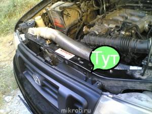 Мазда MPV скрежет в передней подвеске - 25082012(001)иииииииииииииии.jpg