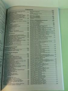 Продам Запчасти для Дизельного ДВС и ТНВД Консультации - CIMG8579.JPG