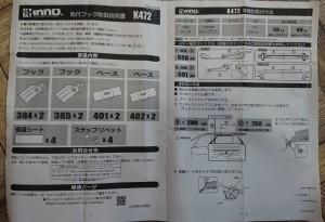 Верхний багажник - 2.JPG
