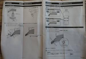 Верхний багажник - 3.JPG