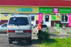 Фотоохота на басы в Томске 2019 - DSC_4059.JPG