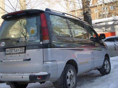 Алтайские микробовцы, объединяемся - 001.jpg
